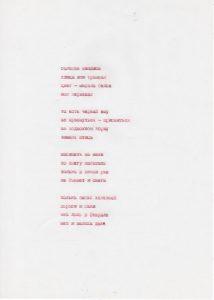 poetry_golosov_million